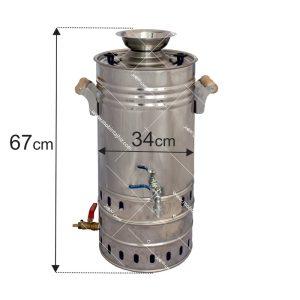 سماور-گازی-۳۳لیتری